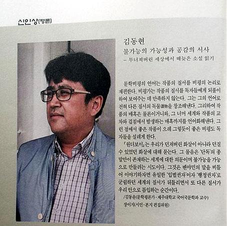 김동현1.jpg