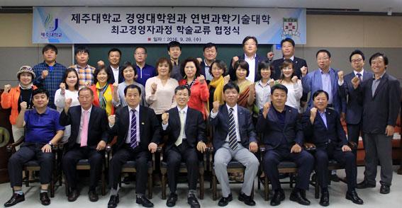 제주대-경영대학원-中-연변.jpg