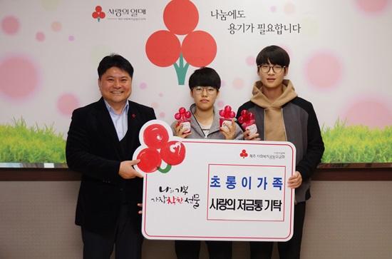 550_삼남매 저금통 기부.JPG