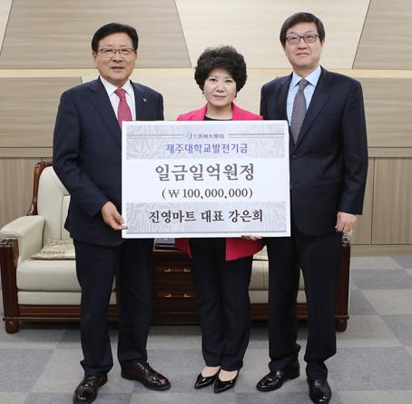 진영마트-강은희-대.jpg