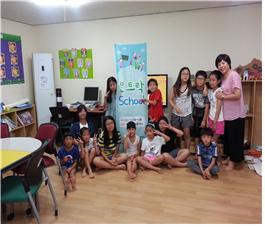 제주지역경제교육센터 지역아동센터대상교육 4.jpg