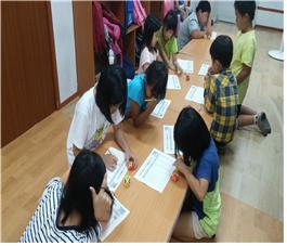 제주지역경제교육센터 지역아동센터대상교육 1.jpg