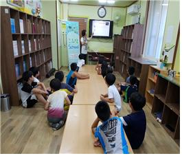 제주지역경제교육센터 지역아동센터대상교육 2.jpg
