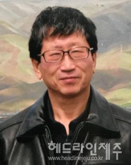 고영철수정2.jpg