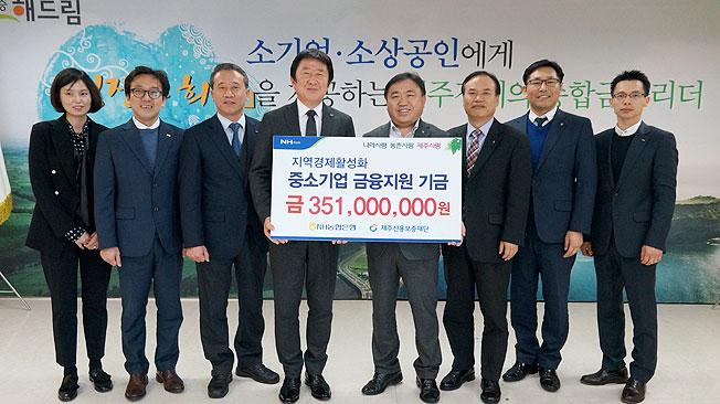 농협은행-제주본부.jpg