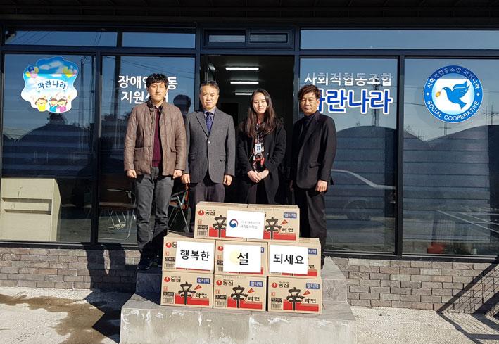 (20180213)농관원-서귀포사무소,-설맞이-나눔-실천-사진1.jpg