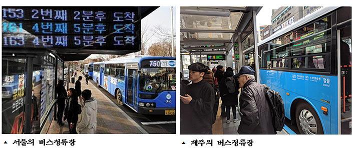 버스1.jpg