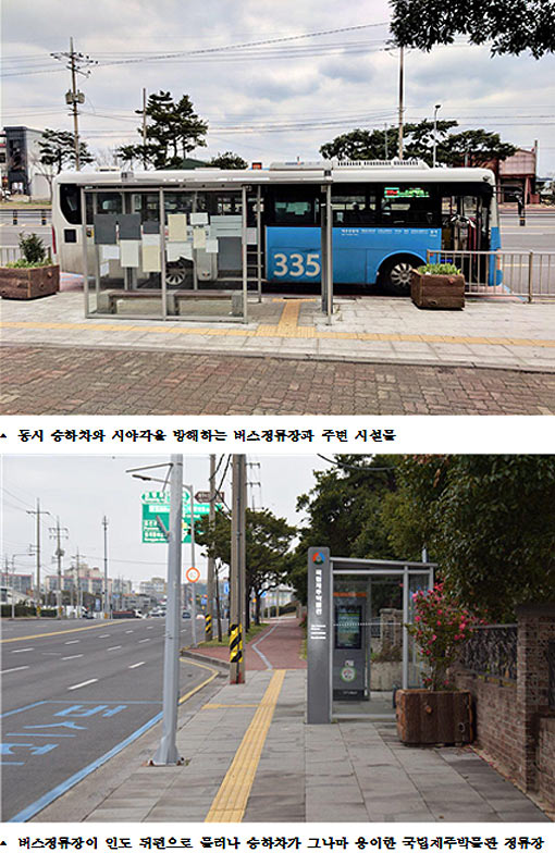 버스3.jpg
