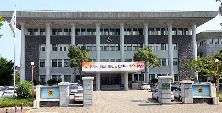 도의회 청사 2018-1.jpg