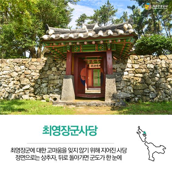 추자도-최영.png