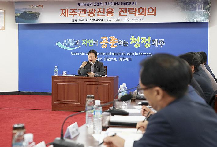 관광진흥전략회의-(10).jpg