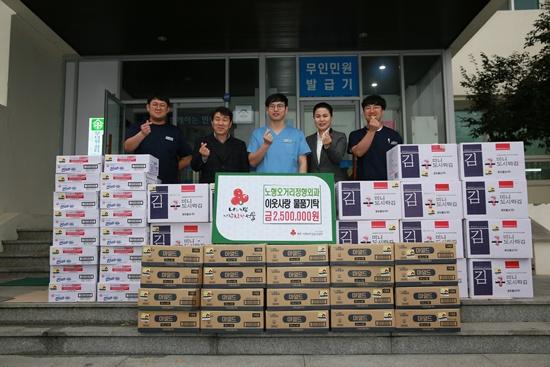 550_노형오거리정형외과 물품 전달식.JPG