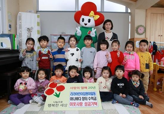 550_리라어린이집 성금 전달식.JPG