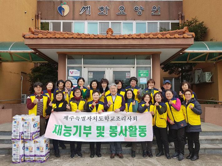 세화요양원-봉사활동2.jpg