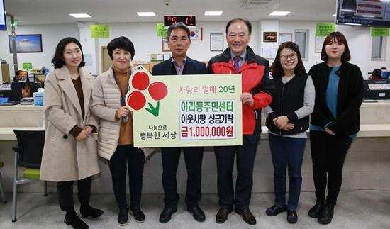 550_아라동주민센터 성금 전달식.JPG