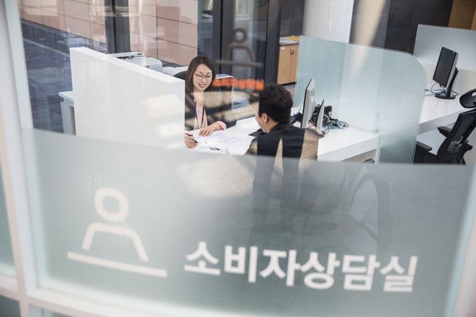 한국소비자원상담실-내부전경.jpg