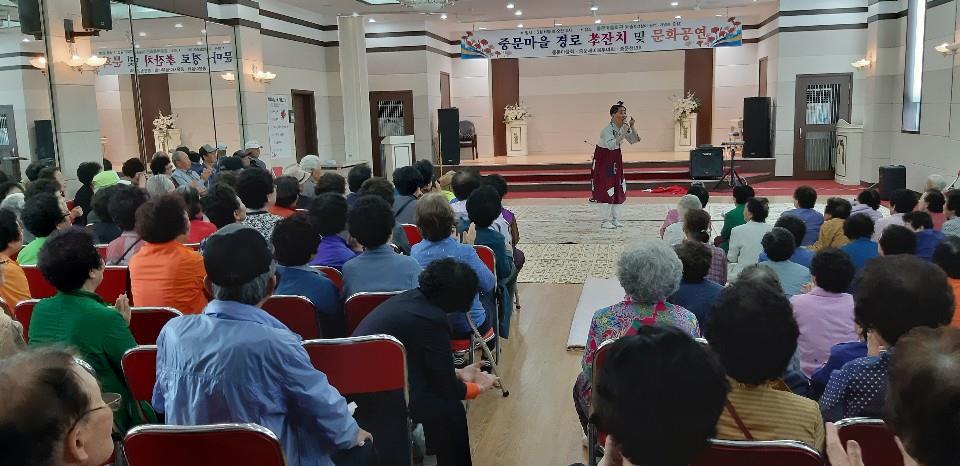 190510_중문마을회, 경로잔치 개최.jpg