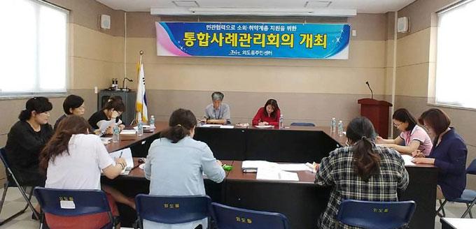 통사회의(외도동5월).jpg