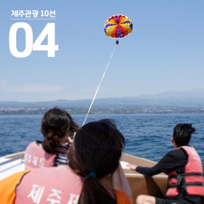 제주관광10선_6월_웹용4.jpg