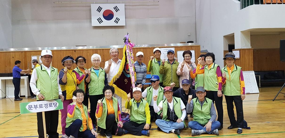 동홍동 노인회, 제11회 동홍동분회장기 민속경기대회 개최2.jpg