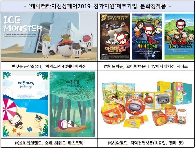 제주영상문화산업진흥원11.jpg