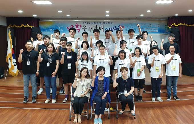 탐라장애인복지회관.jpg