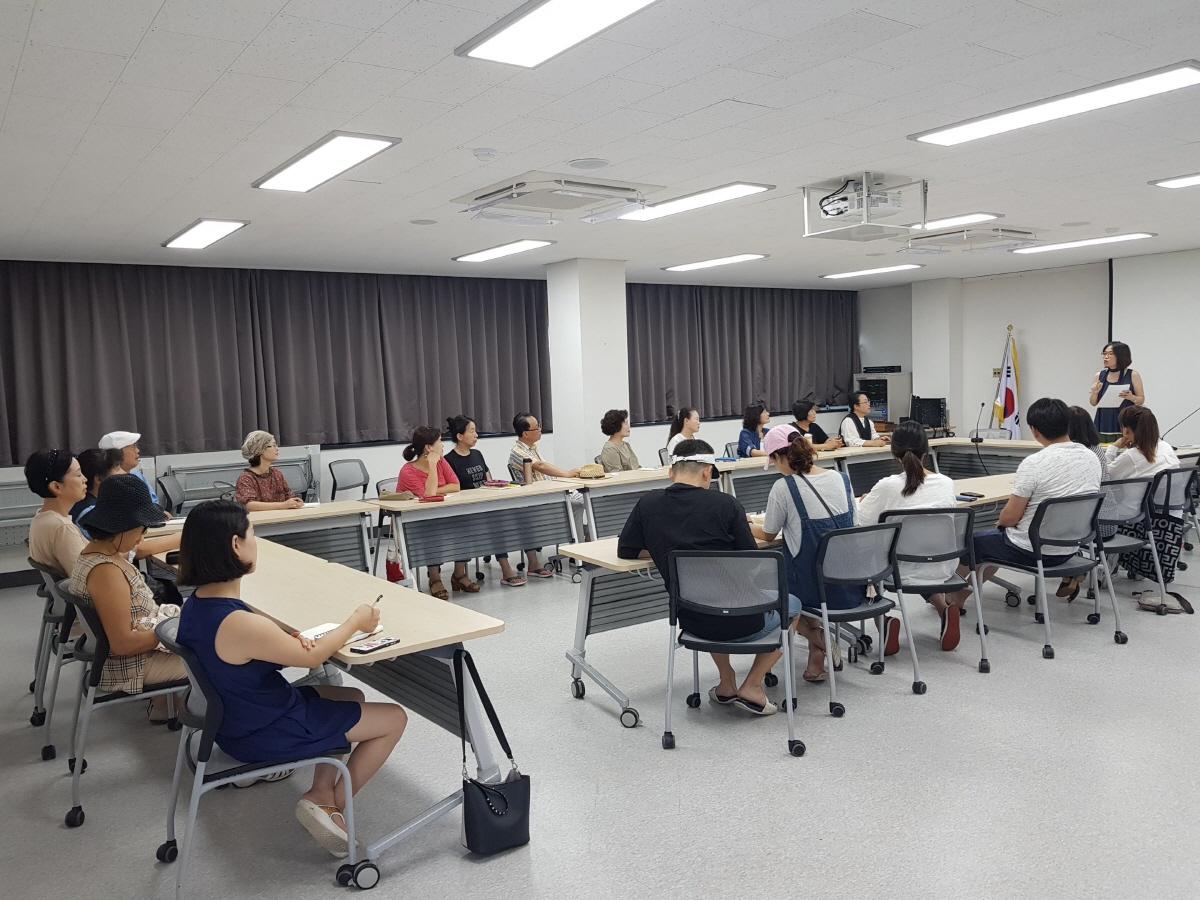 크기변환_20190813_열린청사 프로그램 관관영어 교실 개강.jpg