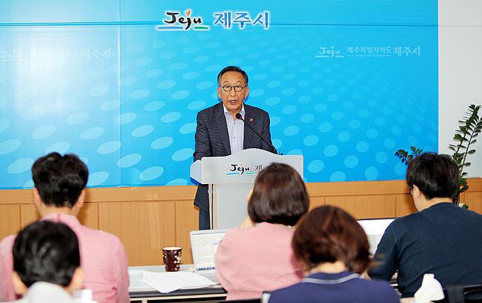 봉개매립장-관련-기자회견-(4.jpg
