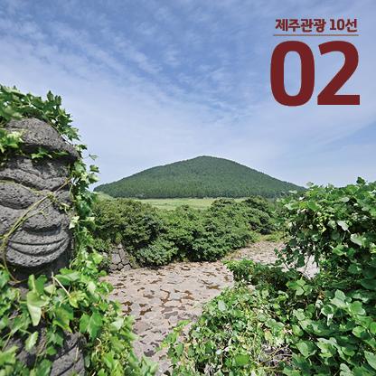 제주관광10선_10월_보도자료2.jpg