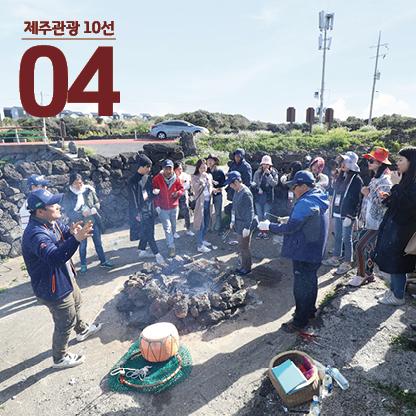 제주관광10선_10월_보도자료4.jpg