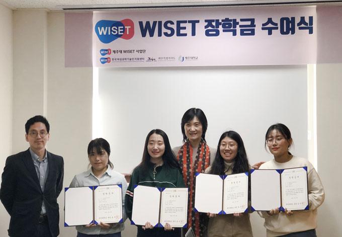 제주대-WISET사업단,-이공계-.jpg