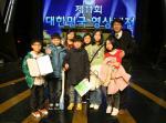 남원초, 대한민국 영상대전 최고상 수상