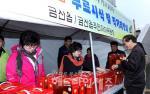 금산읍 주민자치위, 동홍동서 금산 인삼 직거래장터 운영
