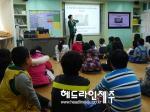 동홍초, 겨울방학 영어캠프 운영