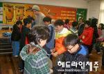 남광초, 겨울방학 영어캠프 운영
