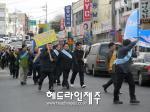 성산읍, 7대자연경관 선정 '동참'...릴레이 출정식