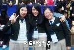 제주외고-한라중, 전국 토론대회서 대상 수상