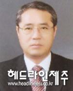 한경면장, 저지리 노인회 정기총회 참석