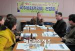 일도2동, 국수거리 활성화 위한 간담회 개최
