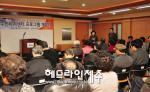 삼도1동, '주민자치센터 프로그램 개강식' 개최