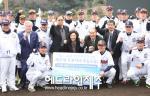 """프로야구단 두산베어스 """"7대 자연경관 홈런 날린다!"""""""