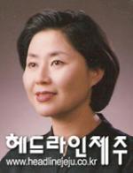 이명혜 씨, 동시 '햇살이 놀러 온 마루' 출간