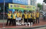 일도2동-자율방재단, 안전점검의 날 캠페인 전개