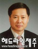김민하 예래동장, 도로명주소 방문고지 협조 당부
