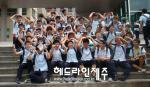"""중앙중학교 현장체험 학습단 """"제주여신을 만나다"""""""