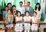 교대부속초 김유정- 서초 문유지 학생,  우체국 그림그리기 대회 '우수상'