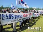 """""""북한 추종세력"""" 색깔론 제기하는 이들의 실체는?"""
