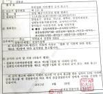 공안정국 '집회금지령', 왜 위헌논란 제기되나