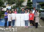 서귀서초등학교, '사랑이 가득 담긴 김치담그기'