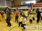 송당초병설유치원,구좌 우도 한올레 한마음축제 개최